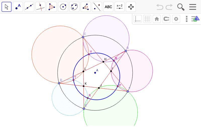 高田の定理 - GeoGebraTube